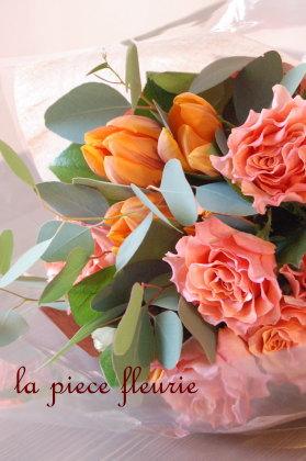 バラ「ブラッドオレンジ」のブーケ