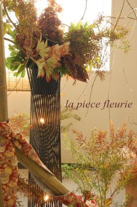 2013年花展