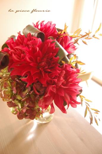 ダリアと紅葉のブーケ