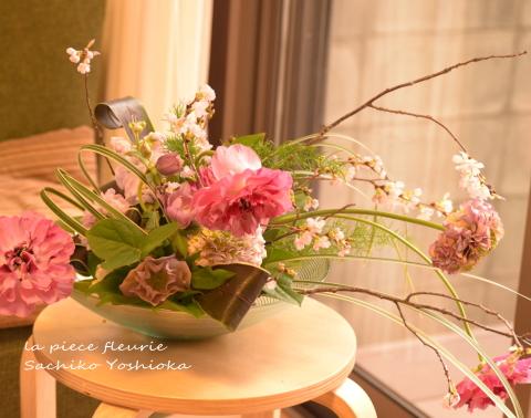 レッスン生作品「桜のフリーセント」